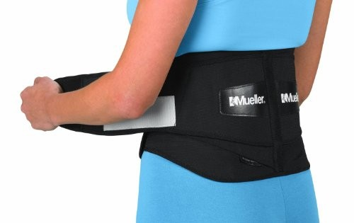 visibility · UPC 701980489549. Mueller Adjustable Lumbar Back Brace ... b92133e70a