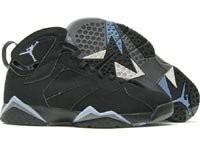 separation shoes 25fcf bf8c9 UPC 823233595668. Air Jordan 7 VII Chambray ...